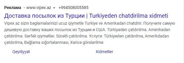 vipex search reklami
